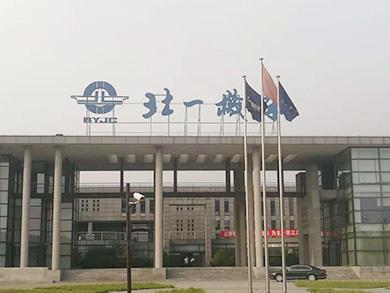北京一机床定制